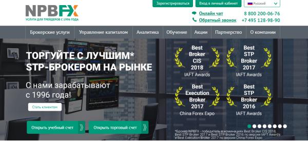 firma maklerska npbfx 0 - Brokerage-Unternehmen NPBFX